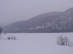 Суровое озеро