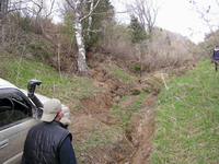 Верхушка холма съезала целиком